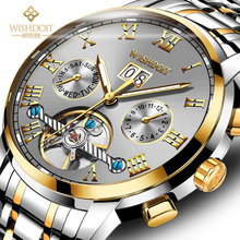 цены 2018 WISHDOIT Mechanical Watches Mens Skeleton Tourbillon Automatic Watch Men Gold XFCS Male Wristwatch Relogio Masculino Clock