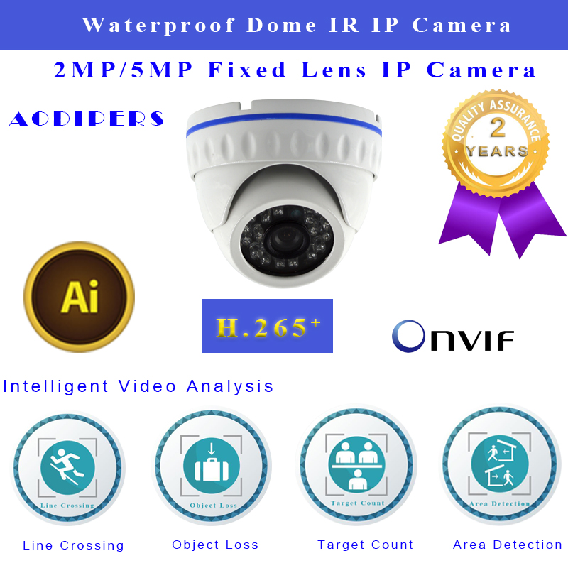 Infrared IP Camera H.265 H.264 CMOS 5MP Waterproof Dome Camera Supports 2.8 mm lens email/ FTP photo alarm for Security SystemInfrared IP Camera H.265 H.264 CMOS 5MP Waterproof Dome Camera Supports 2.8 mm lens email/ FTP photo alarm for Security System