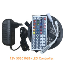 SMD RGB LED Strip Light 5050 2835 5M LED Light rgb Leds tape diode led ribbon Flexible mini IR Controller dc 12V Adapter set