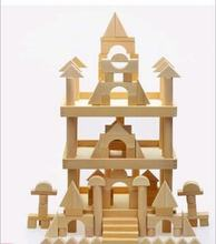 100% Real Wooden Blocks Natural Wood Color Large Building Block Educational For Childen 180pcs/Set