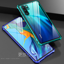 High-end ultra-thin metal frame Tempered glass mirror shell For Huawei P30 case. PRO cover. LITE/nova4e case cover