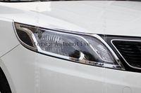 Krom ön far lambası kapağı 2011 2012 KIA Rio/K2|Kol Dayanağı|Otomobiller ve Motosikletler -