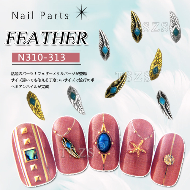 10pcs/lot Japanese Design 3D Nail Art Tips Decoration Retro Feather ...