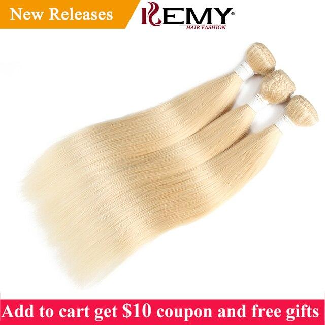 613 בלונד שיער חבילות KEMY שיער ברזילאי ישר שיער טבעי Weave חבילות 8 כדי 26 סנטימטרים ללא רמי הארכת שיער 1 /2/3 PCS