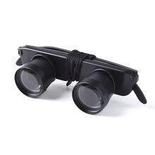 Очки Телескоп бинокль лупа глаз носить поляризованные солнцезащитные очки для просмотра Футбол Спорт Рыбалка Путешествия ALS88
