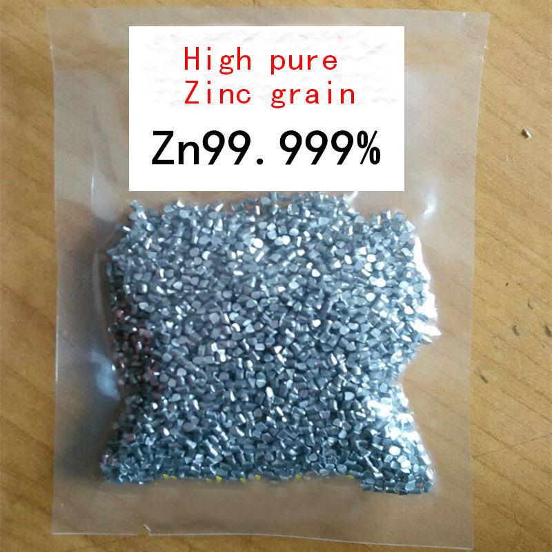 100g High purity zinc granule 99.99 % for Scientific research