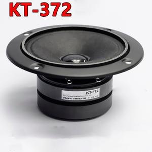 Image 4 - 1Pcs 3 Inch HiFi Audio Speaker Tweeters Loud Speaker Treble Horn Speaker 40W Treble Double Magnetic Silk Film Speaker