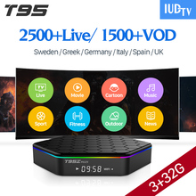 TV IUDTV 3GB Android
