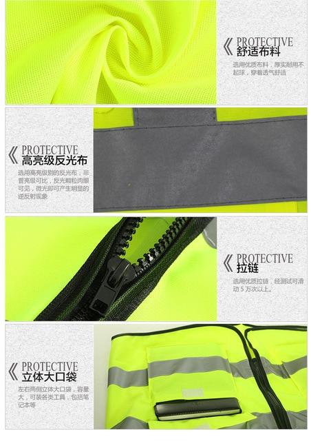 YUANMINGSHI Car Motorcycle Reflective Safety Clothing High Visibility Safety Vest Warning Coat Reflect Stripes Tops Jacket 3