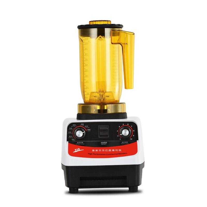 Licuadora eléctrica doméstica automática de 220 V, licuadora multifuncional, máquina extractora de té para tienda