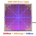 30W SMD3528 200Red+36Orange+54Blue 85-265V Led Grow Light Lamp For Plants Aquarium Garden Horticulture Grow/Bloom Free Shipping