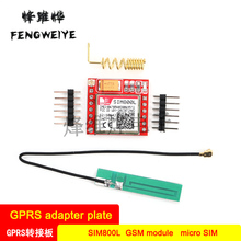 Panel SIM800L GPRS Adapter Board GSM Module microSIM Card Small Volume Core board