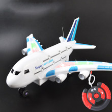 Children's Toys Remote Control Electric Aircraft Light Music Two-way Direction Outdoor Sports Boys Girls Birthday Gifts 9003(China)