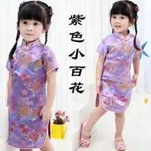 5c060227290 Russia Hot sale Chinese Kid Child Girl Flower Cheongsam Dress girls Qipao  Faux Silk Clothes free