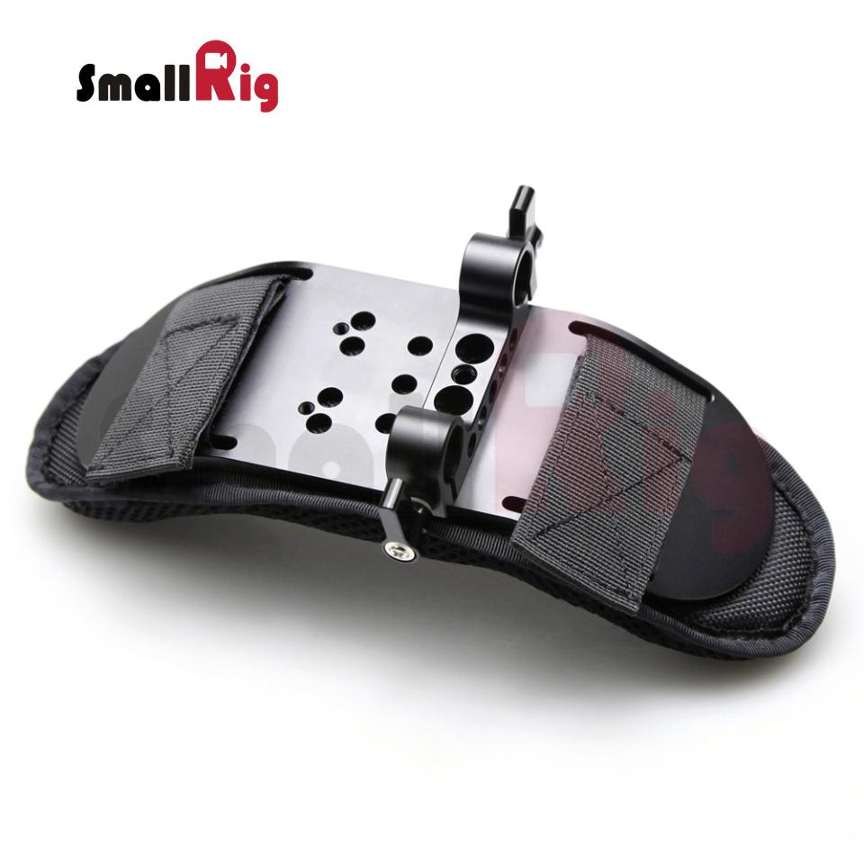 Prix pour Smallrig qr épaule steady montage/épaule pad 1485 pour vidéo caméscope caméra dv/dc système de soutien dslr rig-1485