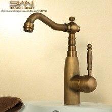 Античная Латунь Ванной кран Туалет Бассейна Раковина Кран Смесителя Одной Ручкой Поворотным Изливом Холодной Горячей Воды 2110132L