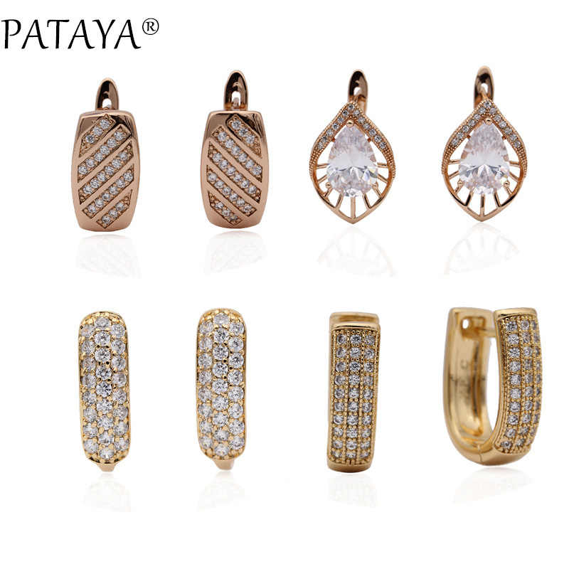 PATAYA New 585 Rose Gold White Water Drop Natural Zircon Dangle Earrings Women Fashion Jewelry 4 Style Hollow Cute Fine Earring