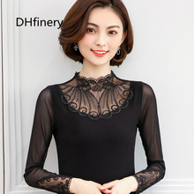 DHfinery women spring autumn wild hollow lace collar long sleeve Openwork embroidery flowers black Tops 8521