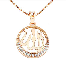 2016 Religious Jewelry Necklace Women Islamic Arab Muslim Religious Totem Necklace Pendants Gold Necklace Accessories R734