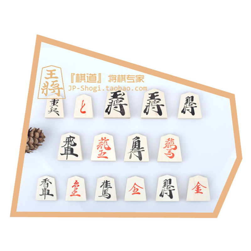 BSTFAMLY Japan Shogi Bai Chun Wooden One Word chesspiece 40Pcs/Set International Folding Sho-gi Chess Game Portable Gift LD10 foldable magnetic folding shogi set boxed portable japanese chess game sho gi exercise logical thinking 25 25 2 cm
