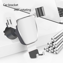 Car phone bracket auto accessories car air outlet socket 360 ° rotating bracket mobile phone to adjust the angle at any time