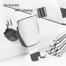 Samochód podstawka pod telefon akcesoria samochodowe samochód powietrza gniazdo wyjściowe 360 ° obrotowy uchwyt do telefonu komórkowego, aby dostosować kąt w dowolnym momencie