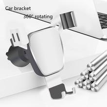 Soporte para teléfono de coche accesorios para coche toma de salida de aire de coche soporte giratorio de 360 ° teléfono móvil para ajustar el ángulo en cualquier momento