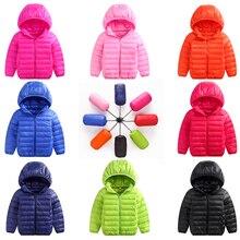 Детская куртка, верхняя одежда, Осеннее теплое пуховое пальто с капюшоном для мальчиков и девочек, парка для подростков, детская зимняя куртка, размеры для детей 1, 2, 10, 12, 15 лет