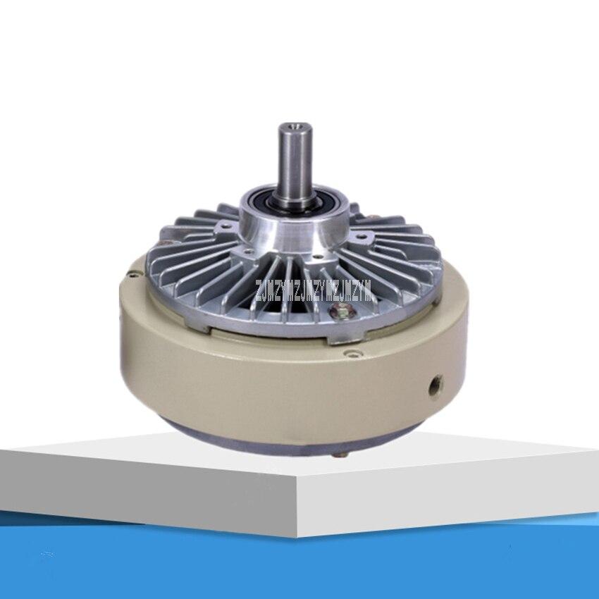 New Machinery Parts FZ50A-1 Single shaft bra 5KG Electro Magnetic Powder Clutch Brake 24V Tension Controller 50N. m 1400rpm 1.8A