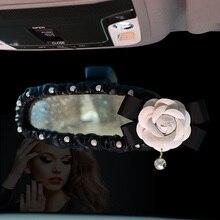 Жемчужное цветочное зеркало заднего вида для салона автомобиля покрытие из искусственной кожи покрытие для зеркала автомобиля аксессуары для украшения для женщин и девочек