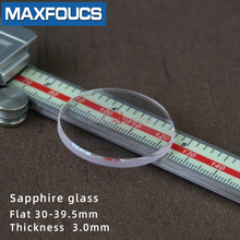 Flat 3.0mm Watch Glass Sapphire Replacement  Thick in Diameters 30mm 39.5mm Round Transparent  1 Pieces