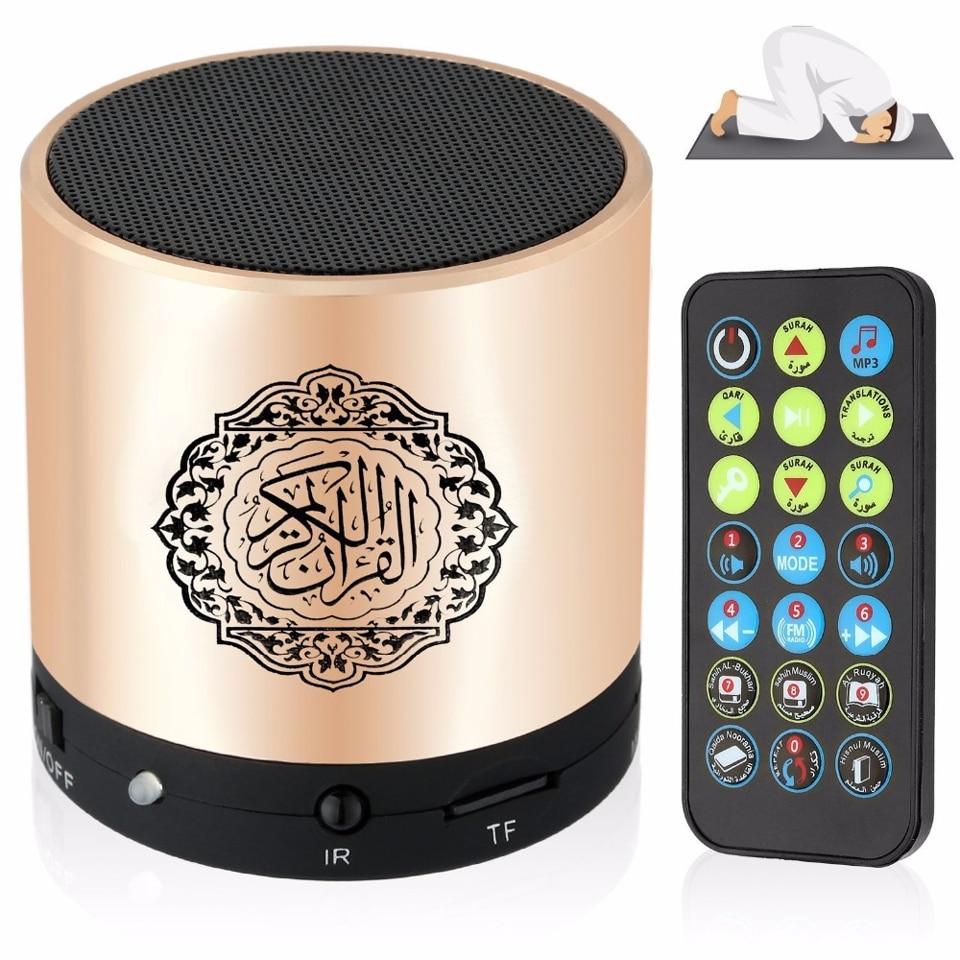 EQUANTU Digital Quran altavoz 8 GB Radio FM con Control remoto 30 recitadores y 15 traducciones disponibles calidad Corán jugador