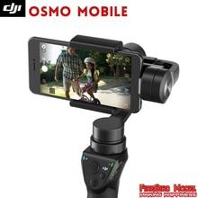 มีสินค้า!ใหม่ล่าสุดต้นฉบับDJI Osmoมือถือแกนมือถือโคลงสำหรับมาร์ทโฟน