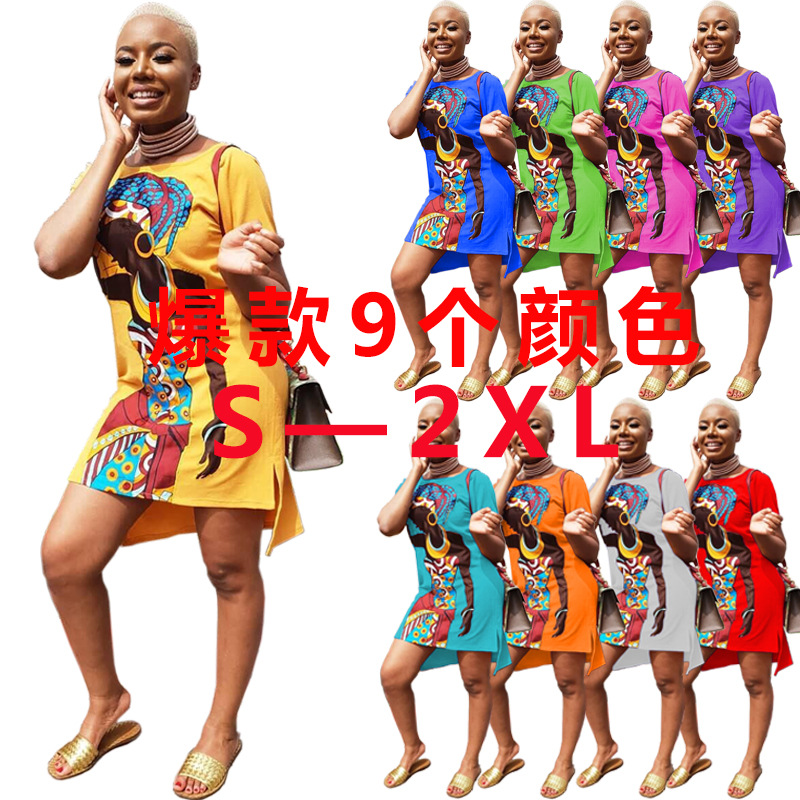 New Style Classic African Women's Dress Dashiki Fashion Printed Long Shirt Dress