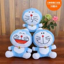 10 pieces a lot small plush Doraemon cat toys cute cartoon Doraemon cat dolls gift about 20cm