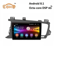 Car audio Android 8.1 8 core for 2011 2015 KIA Optima with radio BT GPS navigation support Carplay WIFI and 4G internet