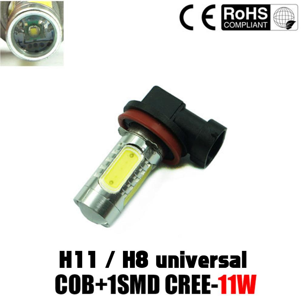 2pcs High power White H11 11W COB Projector LED Bulb For Fog Light 12V