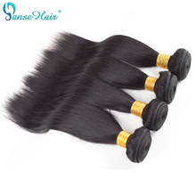 Peruvian Hair Straight Panse Hair weaving Non Remy Human Hair 4 Bundles Per Lot Customized 8-30 Inches Factory Direct Sale(China)
