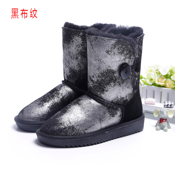 snow boots 2017 new fashion snow boots women shoes snow w15082122494