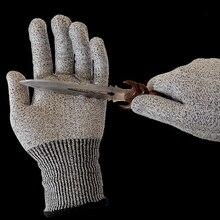 1 пара уровень 5 против непрорезаемые перчатки s Анти-резные перчатки рабочие перчатки устойчивые к порезам ударопрочные защитные перчатки