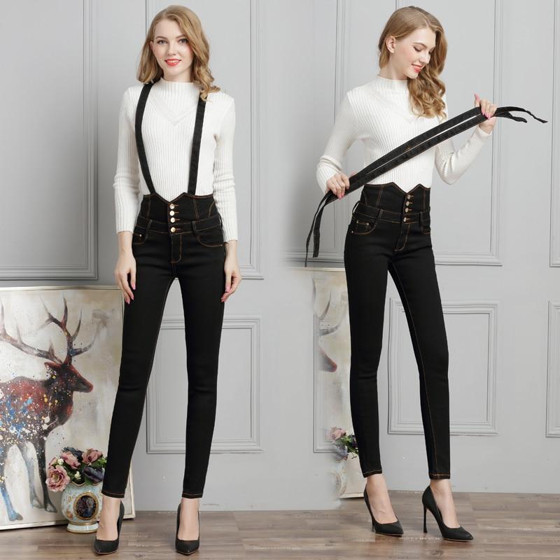 5fe3e12bdc53 New Arrival 2018 Jumpsuit Jeans Sexy Extra Long Women Plus Size Detachable  Strap Design Denim Overalls Jeans Plus Size-in Jeans from Women s Clothing  on ...