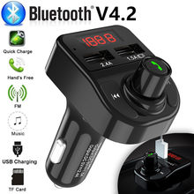 Car Cigar Plug Bluetooth FM Transmitter MP3 Player Radio Adapter Kit USB Charger 2 USB Ports Fast Car Charger Car Accessories(China)