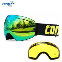 COPOZZ brand ski goggles Ski Goggles Double Lens UV400 Anti fog Adult Snowboard Skiing Glasses Women Men Snow Eyewear