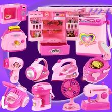 Childrens Mini Kitchen Set Girl Simulation Play Home Small Appliances Toys Refrigerator Washing Machine Furniture Supplies