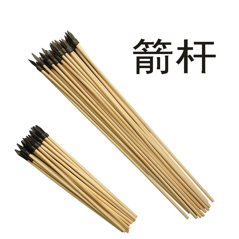 12Pcs Arrow 25 35CM  Rubber Arrow Bamboo Pole Bamboo Rod Wood Arrow Branch Bamboo Pole Casting Pot Game