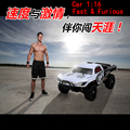 2017 Limited X Free Shipping 2.4ghz 4wd 2ch 1:16 Rc Car High Speed 50km/h With Brushless Motor Esc Remote Control Model Vehicle