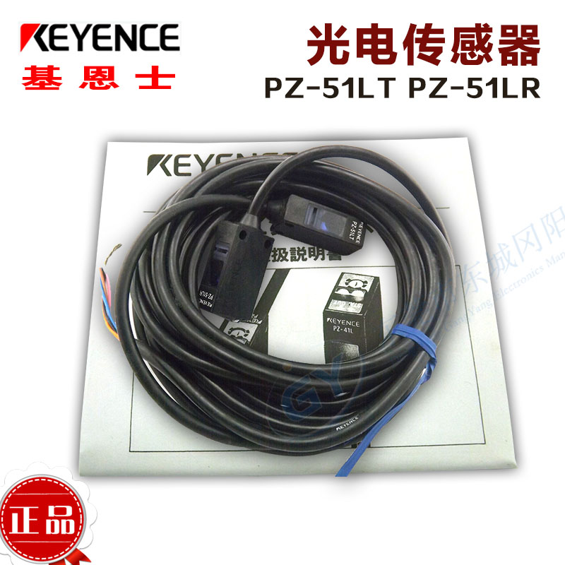 Home furnishings KEYENCE Japan KEYENCE type photoelectric - switch correlation PZ - 51 l
