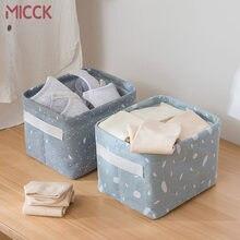 MICCK nowy składany kosz do przechowywania na biurko rozmaitości pojemnik do przechowywania bielizny z uchwytem pościel biurko pojemnik organizator na przybory do makijażu Case