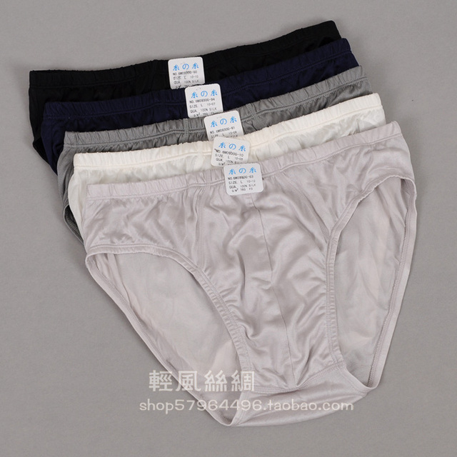 Male silk panties mulberry silk draping mid waist 5 color free shipping