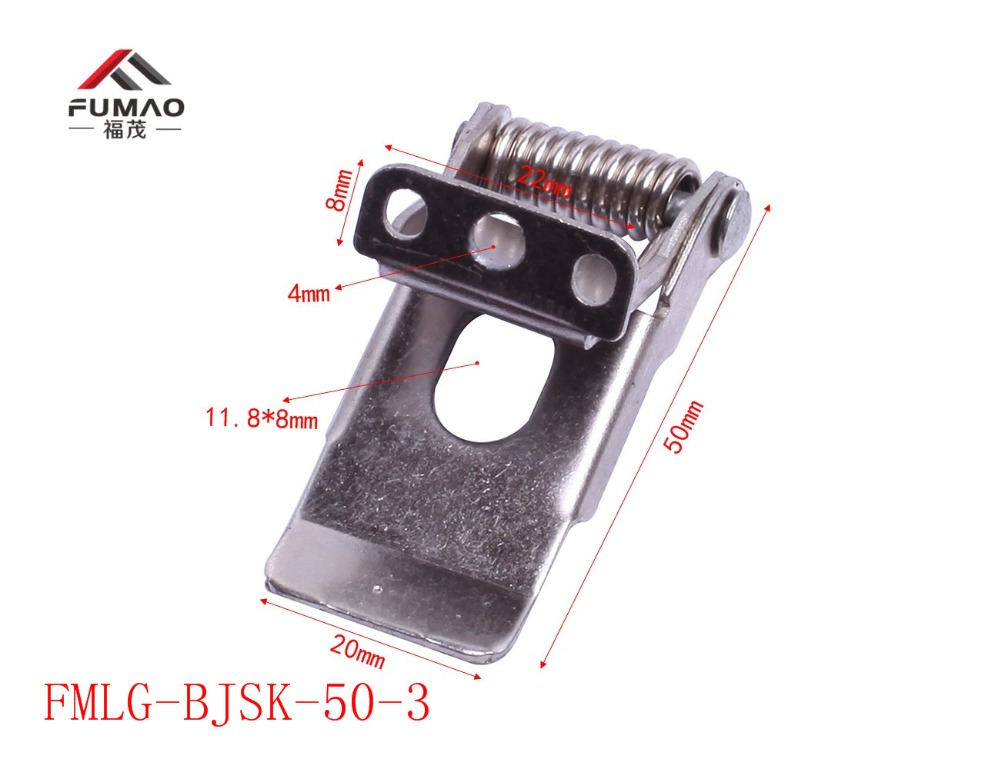 FMLG-BJSK-50-3 (2)